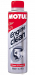 Engine Oil  - MOTUL - Motul - MOTUL ENGINE CLEAN MOTO 6.7 OZ. (12