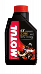 Motul - MOTUL 7100 20W50 100% SYNTHETIC LITER