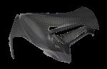 Carbonin - Carbonin Carbon Fiber Right Side Panel 2017-2020 Honda CBR1000RRR
