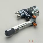 Qnium - Qnium Radial Rear Thumb Brake Master Cylinder 12mm piston - Image 3